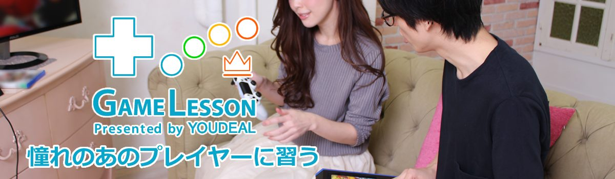 GameLesson par YouDeal