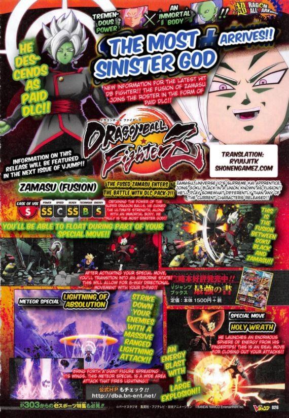 Dragon Ball FighterZ: Zamasu Fusionné prochainement en DLC -News jeux post