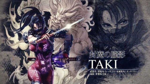 Taki annoncée dans Soul Calibur 6