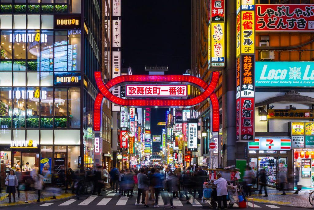 Kabuki-cho, la ville qui inspira Kamurocho