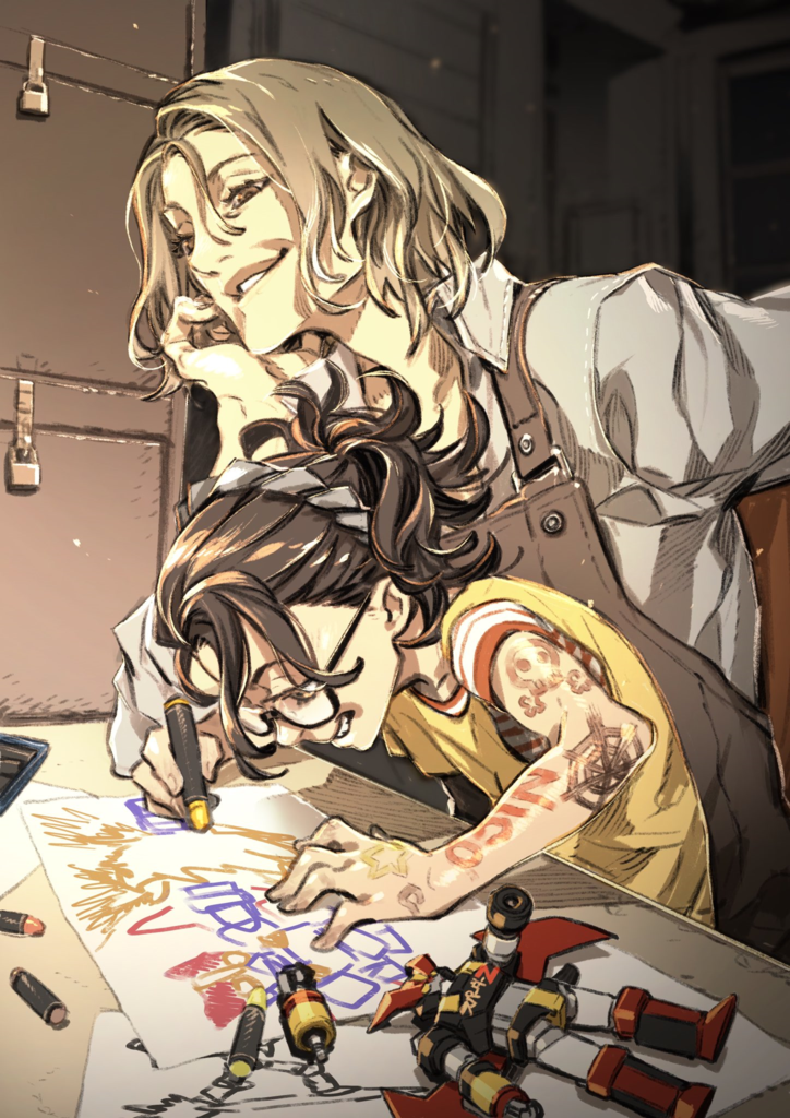 Nico et Nell Goldstein, par Shirow Miwa