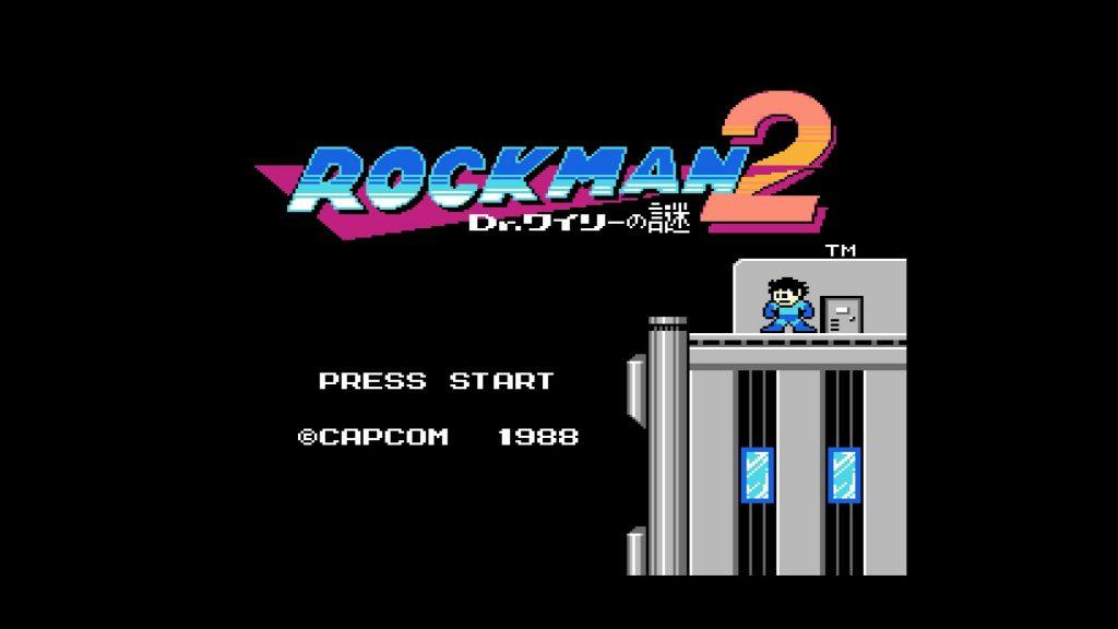 Megaman 2 sur la NES (1988)