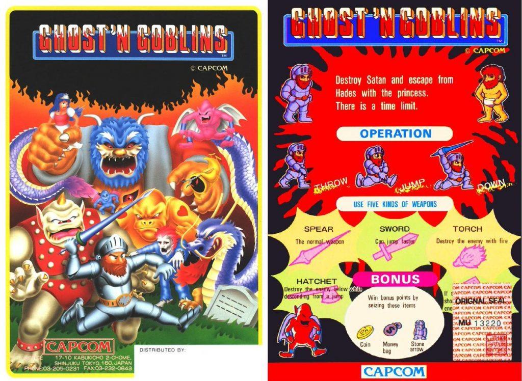 Flyer de Ghost'n Goblins pour Arcade (1985)